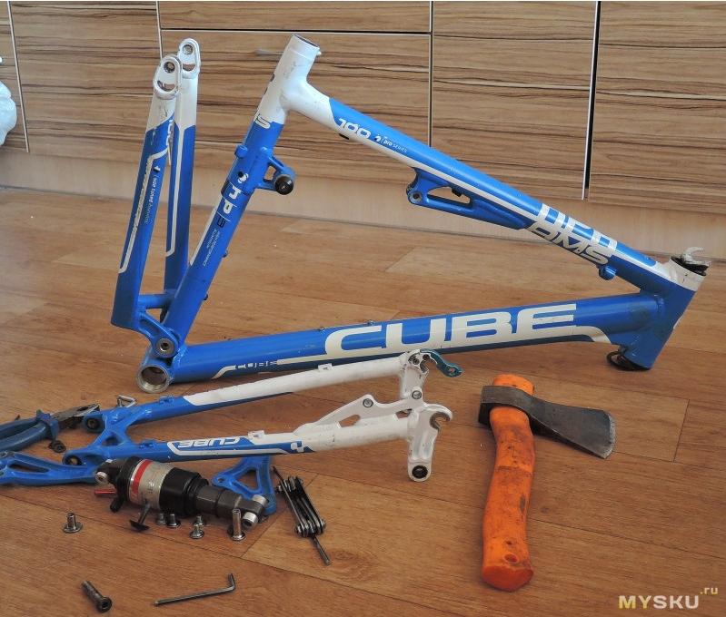 Frame Cube AMS 100 side