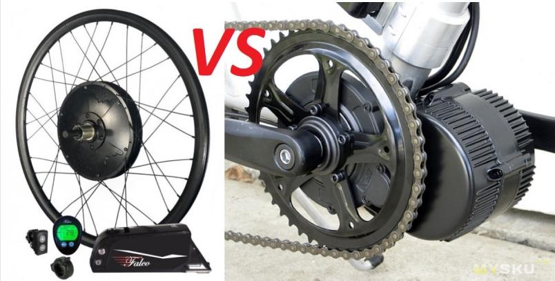 mid drive vs motor wheel