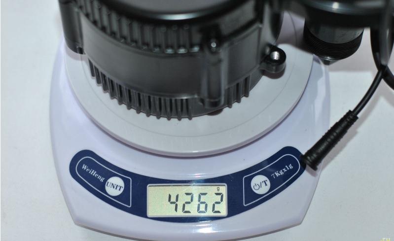 bafang motor weight