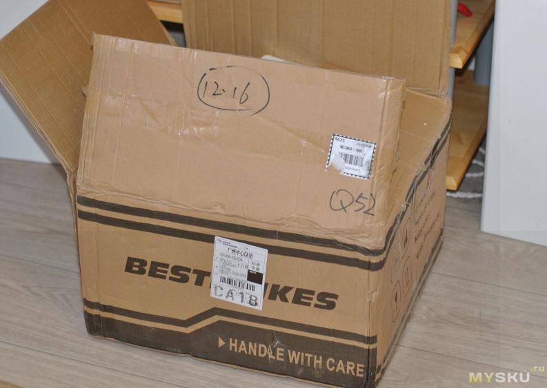 bafang conversion kit package